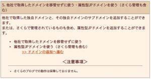 domain_use