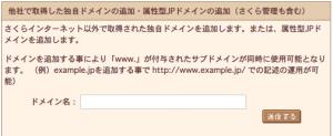 domain_specify