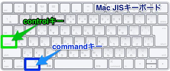 Magic_Keyboard_JIS_Apple